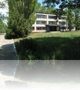 Детский лагерь ЛАСТОЧКА 2